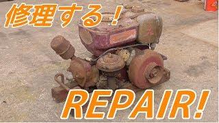 Repair Mitsubishi old engine ! thumbnail