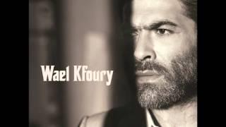 Wael Kfoury - Hal Ad Bahebak / هالقد بحبك - وائل كفوري