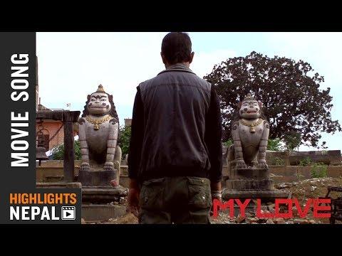 Dhalyo Dhalyo - New Nepali Movie My Love Song 2017 | Ganesh Lama, Sheetal Shrestha, Yuichi Hayata