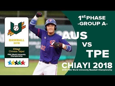 🔴ᴴᴰ Baseball – Group A – AUS vs TPE - FISU 2018 World University Championship