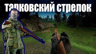 ПОНЕДЕЛЬНИК ДЕНЬ ТЯЖЕЛ...