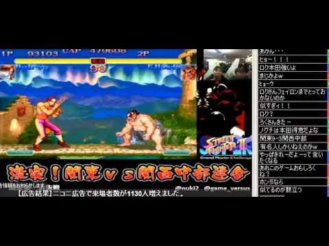 2013 Gamespot Versus East Japan vs West / Central Japan - 01/03