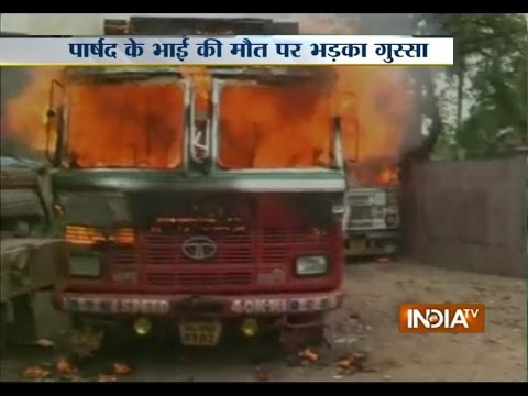 Death of TMC councillor causes fresh clashes in Howrah - India TV
