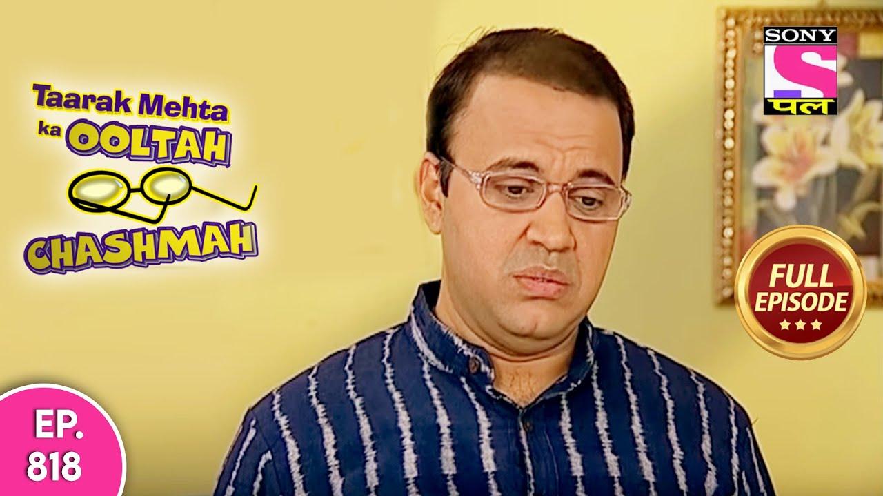 Taarak Mehta Ka Ooltah Chashmah   तारक मेहता का उल्टा चश्मा   Episode 818   15th January, 2021