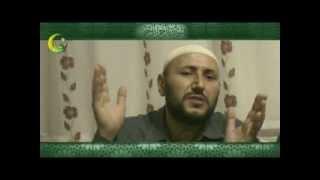 ALLAH ve AŞK (Allah Aşkı İle Yanan Yanmaz 17