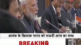 Morning Breaking: Saudi Arabia backs India's fight against terrorism