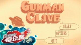 《神槍手物語 中文版 GUNMAN STORY》 已上市遊戲報導