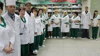 Открытие отдела по изготовлению лекарственных средств в аптеке №19 сети «Ильич Фарм» (07.11.2013)
