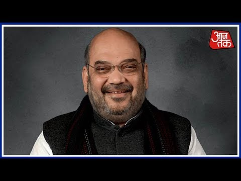 Shatak Aaj Tak: Amit Shah Predicts 150 Seats For BJP Ahead Of Party Meet