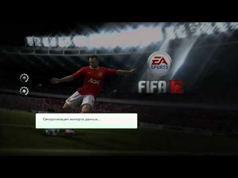 Мои настройки в игре ФИФА 12.