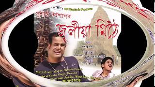 New Assamese Song 2018 Sushanta Kashyap's Julia Mithoi