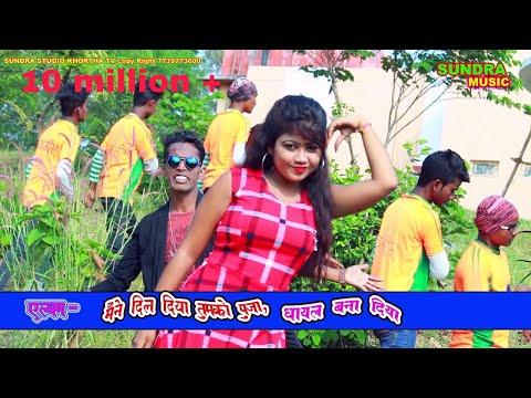 मैंने दिल दिया तुमको पुजा Maine Dil Diya Tumko Puja Ghayal Bana Diya Singer Sundra & Priya 2018 Hits