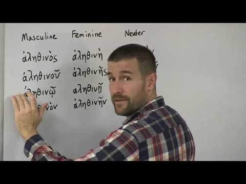 Lesson 16 - Adjective Case Endings in κοινή Greek (Biblical New Testament language)