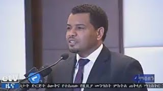 Ethiopian News April .17.2019