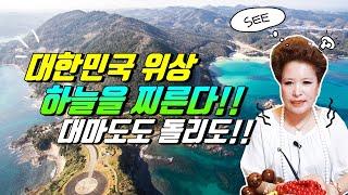 (산신무당TV,SBS,유명한무당,유명한점집,점잘보는곳,서울점집,부산점집,엑소시스트)대한민국이 위상 전 세계 …
