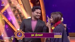 Kathi Sandai -Vinayagar Chaturthi 2019 02-09-2019 Vijay tv Show