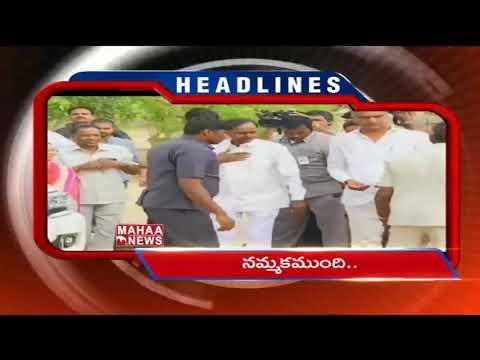 News Headlines Today | 10-12-2018 | Mahaa News