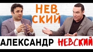 Александр Невский / Карьера / Фильмы / Кинокритики / Бодибилдинг - САРИК LIVE / 16+