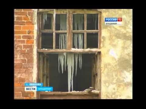 Несколько семей в Собинке живут в разрушающемся доме
