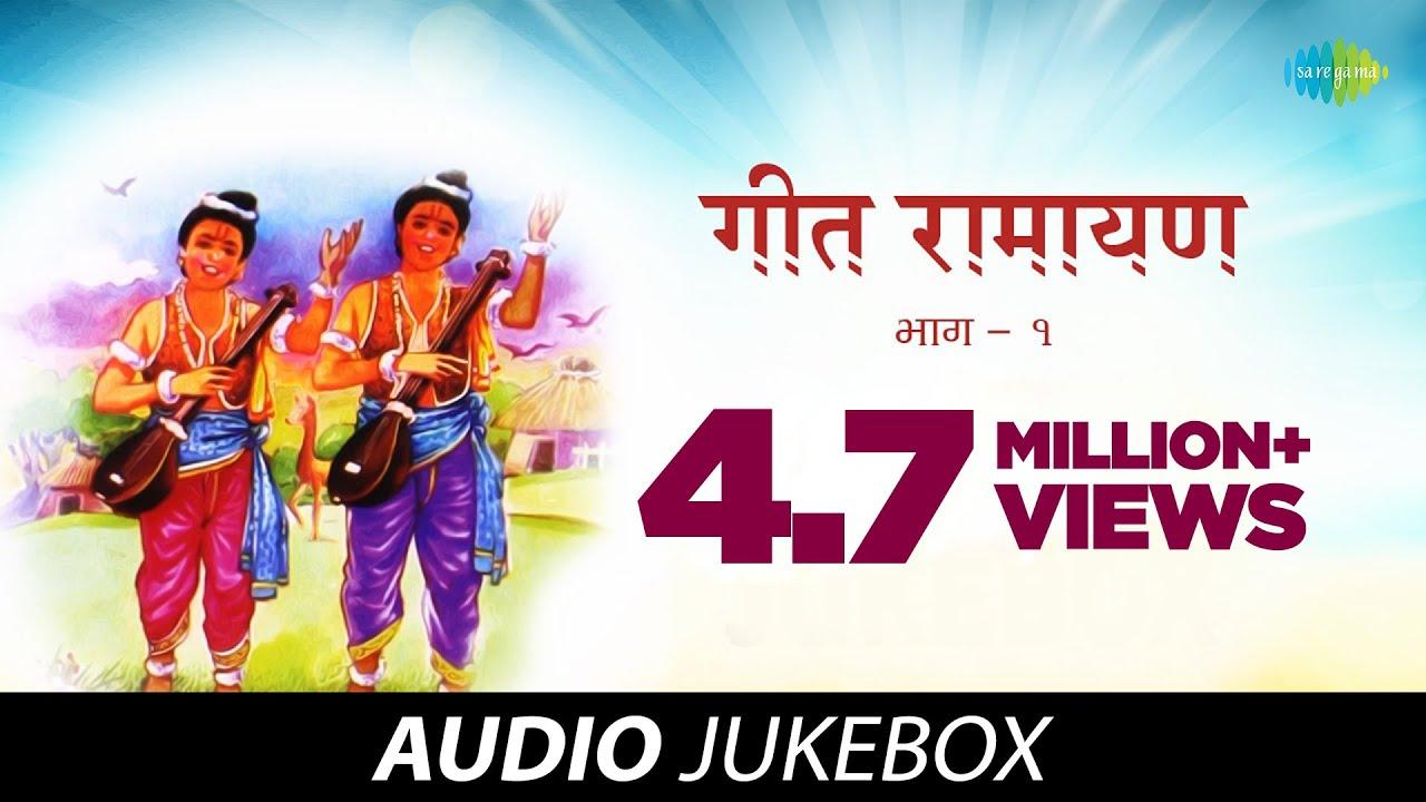 new marathi dj song download