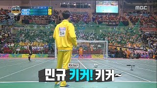 Скачать HOT Kiker Kiker Kicker 설특집 2019 아육대 20190206