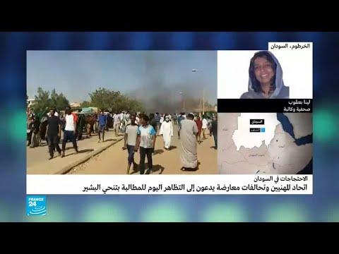 متظاهرون يشتبكون مع الشرطة في السودان مع اتساع الاحتجاجات ضد البشير  - نشر قبل 51 دقيقة