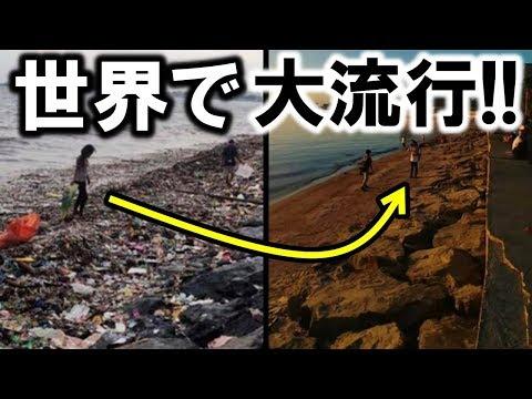 世界的大ブーム!!日本の凄さを示した一枚の写真がSNSで拡散され外国人たちの間で大反響!!【海外の反応】