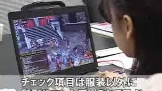 ドスパラ・ブログでおなじみのタレント佐々木梨絵さんがオンラインゲー...