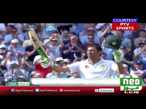 ICC Test Ranking 2016 | Younas Khan On Top Position | Cricket Rankings