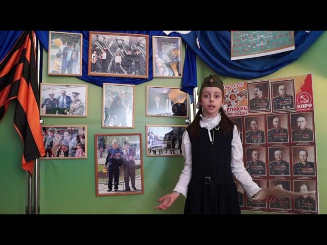 Изображение предпросмотра прочтения – КираКолесникова читает произведение «Фотография» Р.Ф.Казаковой