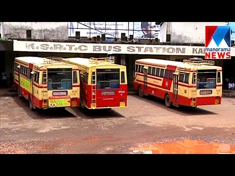 New look for KSRTC bus stand Kannur | Manorama News