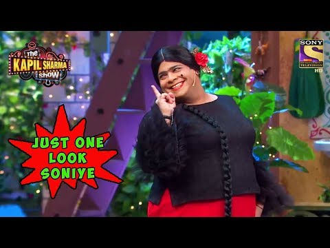 Bumper's Seductive Look - The Kapil Sharma Show