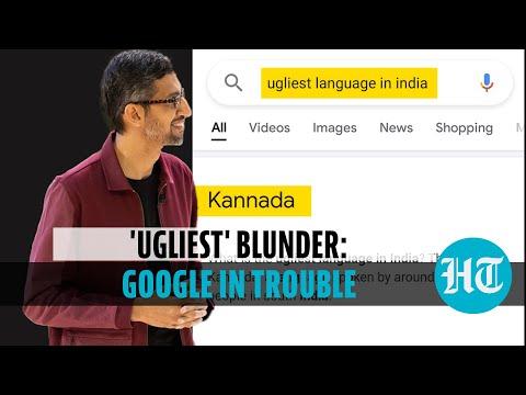 'Ugliest Indian language' is Kannada, says Google search; Karnataka up in arms