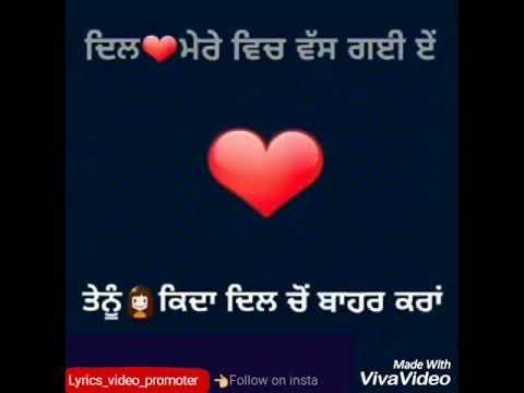 Sad Punjabi Song Whatsapp Video Status Heart Broken Status Youtube