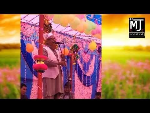 Qari Jamshed Johar New Naat Knuda E Paak K Hukmo Ko Toda Ja Nahi Sakata Jalsa Of Bishra