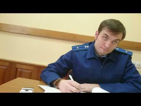 Личный приём а Прокуратуре Ленского района города Екатеринбурга