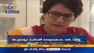 Priyanka Gandhi Slams Centre | Over Oxygen Shortage Due to No Planning \u0026 Strategy