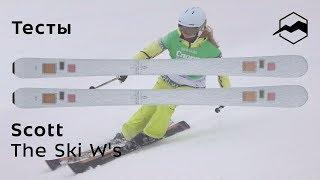 scott The Ski W's 2018-2019. Тесты, отзывы