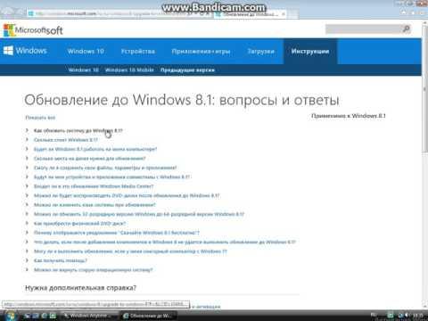 Установка и Обзор Windows Vista SP2 ч 3 финал