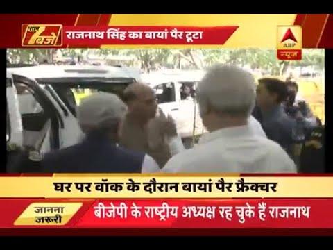 Home minister Rajnath Singh fractures his leg