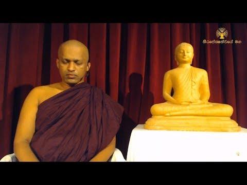 [29/54] - භාවනා වැඩසටහන - Colombo South International College