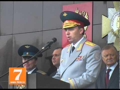 7379cbfb5a33 133-й выпуск офицеров РВВДКУ им. В.Ф. Маргелова - YouTube