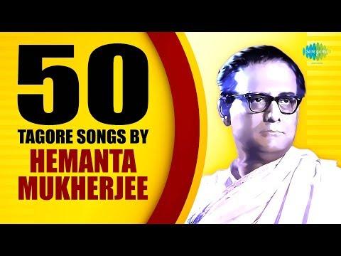 Top 50 Songs of Hemanta M. | হেমন্ত মুখার্জীর সেরা ৫০টি রবীন্দ্রসংগীত  | HD Songs | One Stop Jukebox