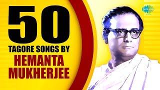 Video Top 50 Songs of Hemanta M. | হেমন্ত মুখার্জীর সেরা ৫০টি রবীন্দ্রসংগীত  | HD Songs | One Stop Jukebox download MP3, MP4, WEBM, AVI, FLV April 2018
