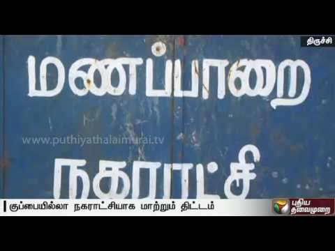 Works to convert Manapparai Municipality into garbage free begins