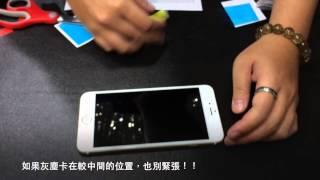 【EverDry 9H 全滿版玻璃保護貼介紹與貼附教學】 for iPhone 6 、iPhone 6 Plus / iPhone 6s、6s+ (6s Plus)