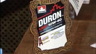 видео Купить продукцию Devon & Devon - интернет-магазин сантехники Мегаванна