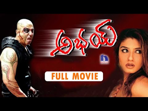 Abhay Telugu Full Movie || Kamal Haasan, Raveena Tandon, Manisha Koirala