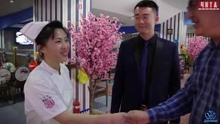 """Кафе китайской кухни """"Дун Фан"""" - съешь сколько сможешь! Город Чита"""