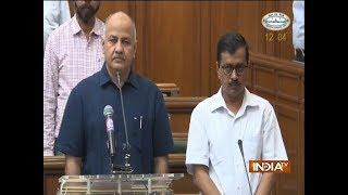 Delhi Budget 2018: Deputy CM Manish Sisodia presents Rs 53 thousand crore budget